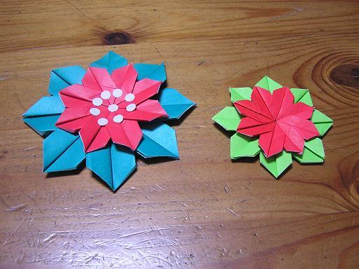 すべての折り紙 折り紙誕生日ケーキ : ポインセチア:木のおもちゃ ...